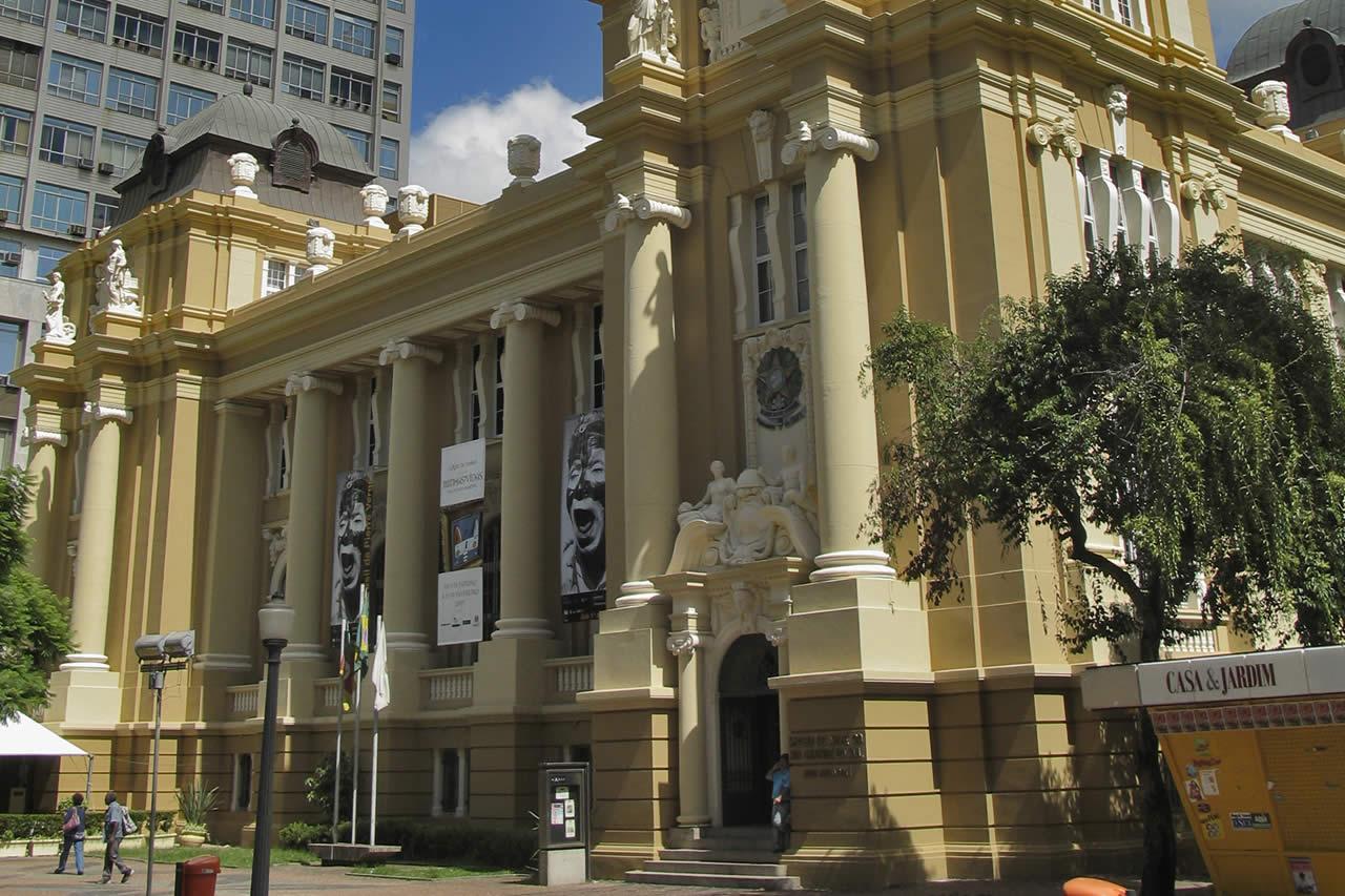 MARGS - Museu de Arte do Rio Grande do Sul