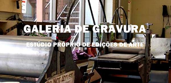 A Galeria de Gravura têm o seu próprio estúdio de produção de gravuras.