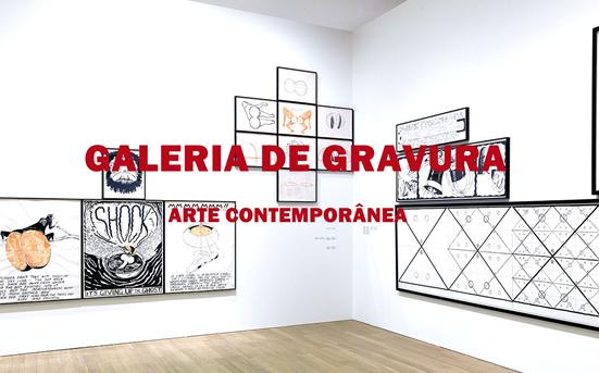 Obras em exposição