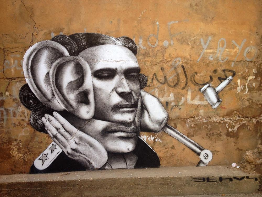 Grafite de Ethos