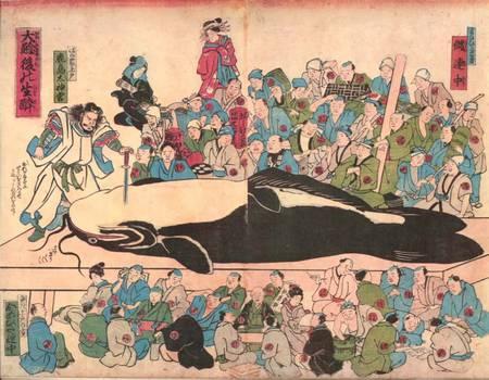 Namazue, O causador de terremotos. - Mitologia japonesa contada por xilogravura.