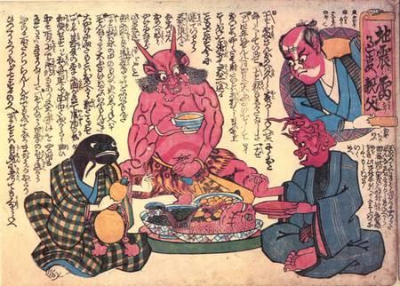 """Terremotos, trovões, fogos e pais: Este ukiyo-e também faz referência ao japonês velho ditado, """"As coisas mais assustadoras são terremotos, trovões, fogos e pais."""" Aqui, um namazu e os deuses do trovão e fogo discutem seus poderes durante um banquete, enquanto são observados pelo pai."""