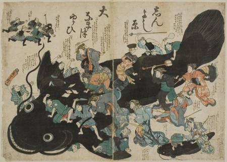 Vítimas do terremoto vingam-se do bagre gigante responsável pela destruição: Nesta xilogravura, Namazu, que representa o terremoto de Edo (atual Tóquio), em outubro de 1855, é atacado por camponeses e concubinas.