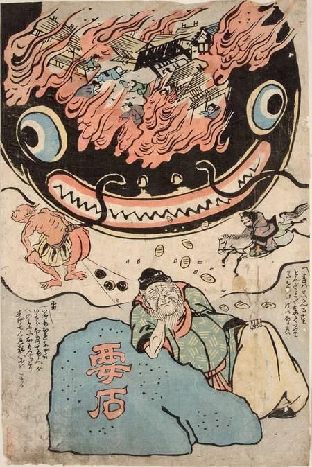 Namazu e a rocha kaname-ishi: O único que consegue dominar a fera Namazu é o deus Kashima, usando uma grande rocha conhecida como kaname-ishi (Pedra fundamental). Porém, certa vez Kashima saiu da cidade, deixando Ebisu (deus da pesca e comércio) no comando.