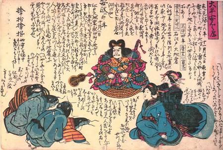 Livro Budista na técnica de Moku HangaObra
