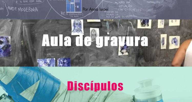 conglomerado_atelier_do_centro_galeria_de_gravura